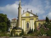 Петропавловский кафедральный костел